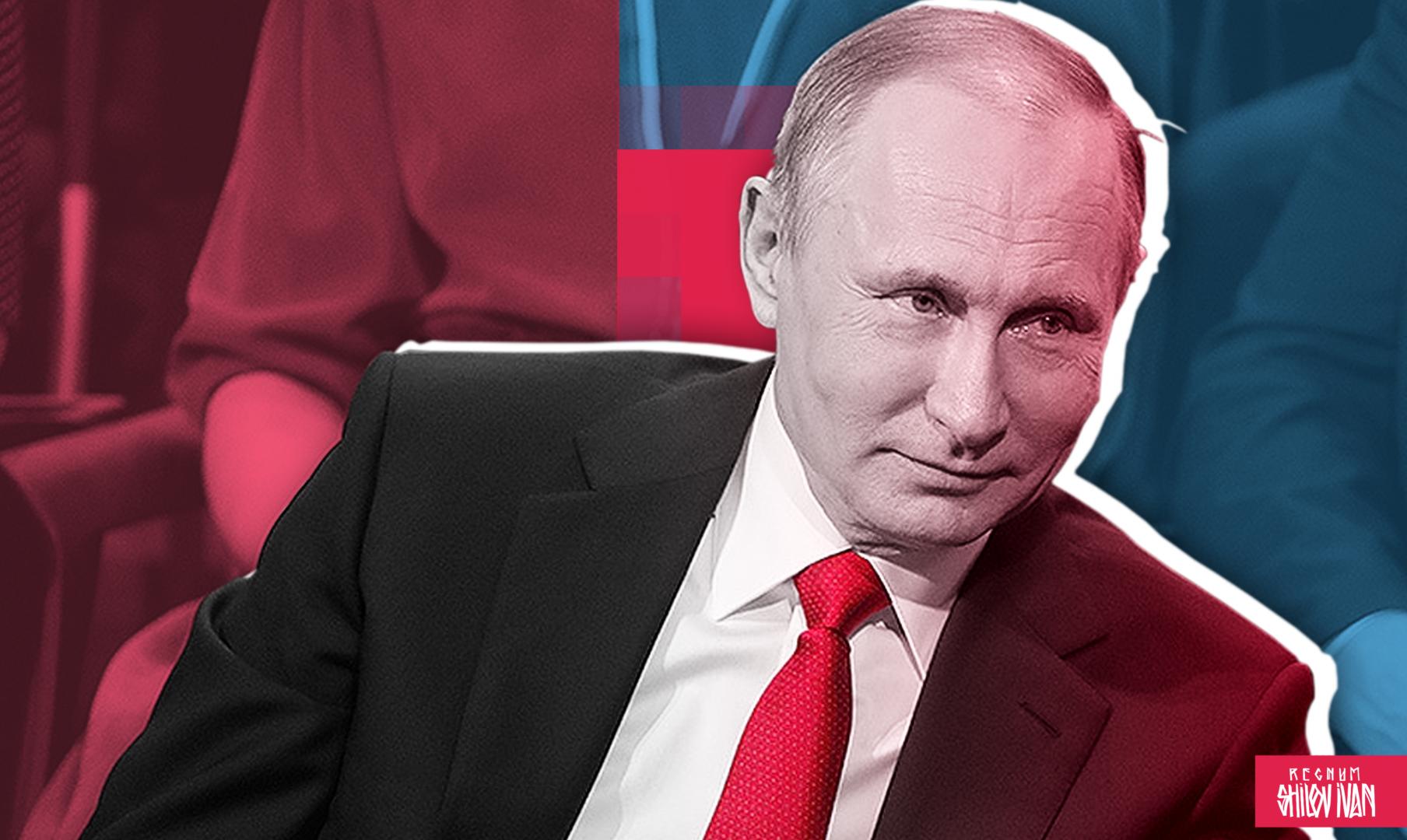 Путин назвал обязательные условия для проведения плановых проверок