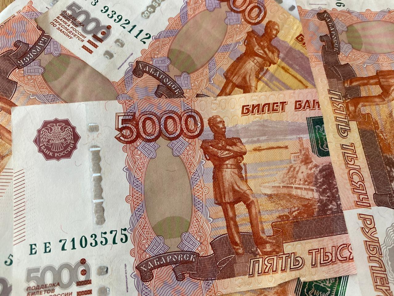 На 50 тысяч рублей «помял» автомобиль, спровоцировавший ДТП велосипедист в ЕАО