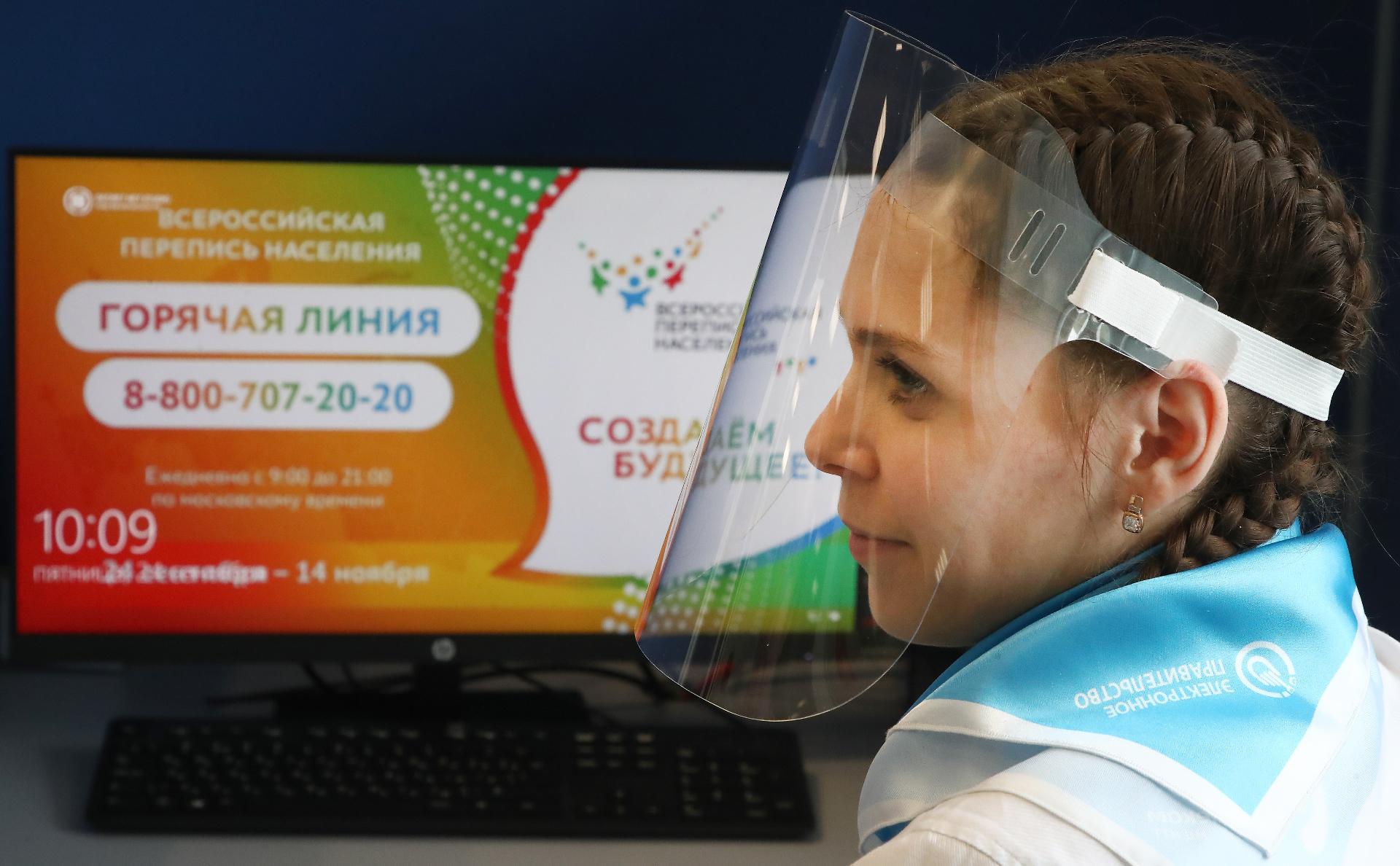 Россияне стали отказываться от переписи из-за ухудшения ситуации с COVID