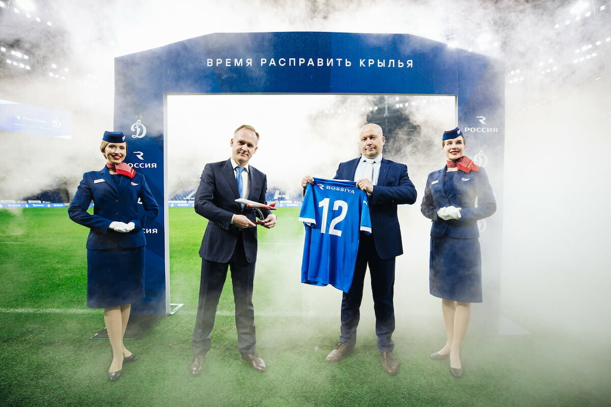 Авиакомпания «Россия» стала официальным перевозчиком «Динамо»