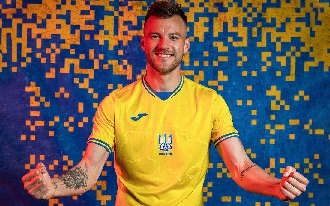 РФС обратился в УЕФА из-за формы сборной Украины на Евро-2020