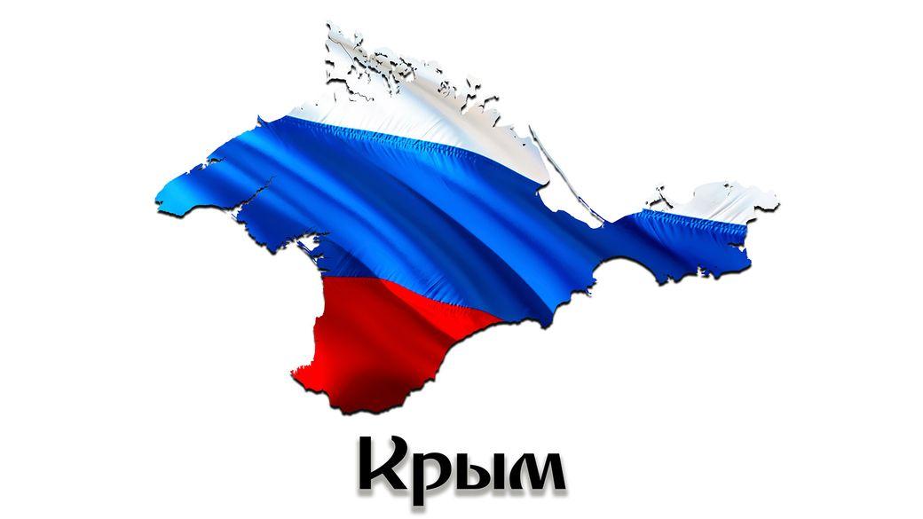 На официальном сайте Олимпийских игр Крым отделили от Украины границей: фото
