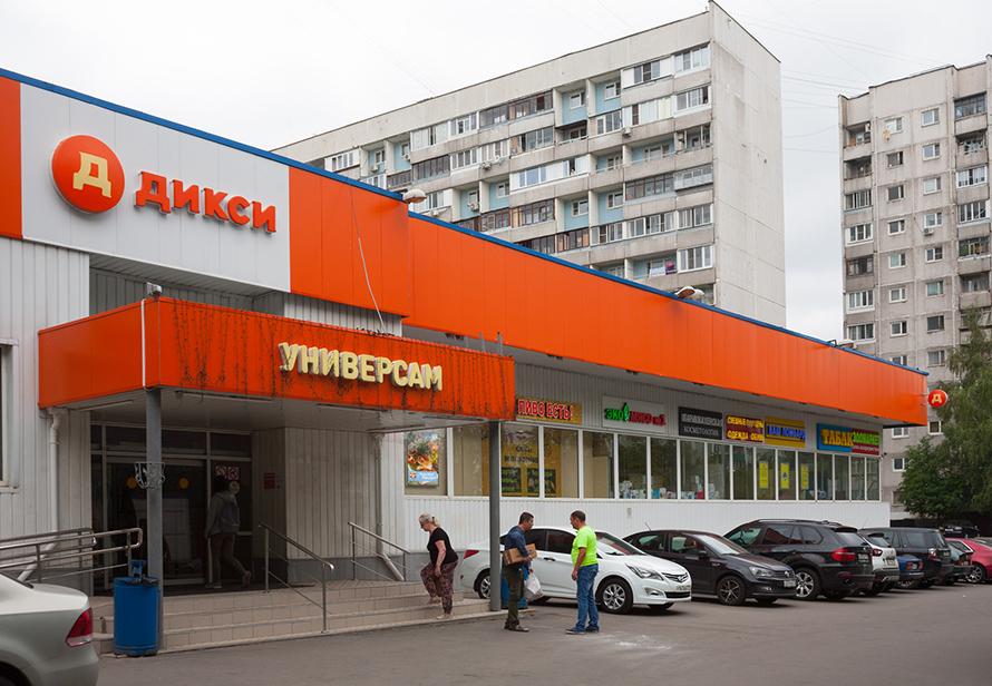 «Магнит» завершил покупку «Дикси». За 2 месяца стоимость сделки снизилась на 5 млрд рублей