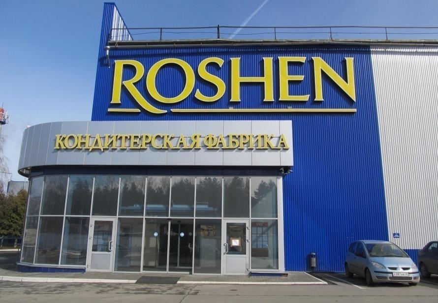 Налоговая отсудила у российской фабрики Порошенко 374 млн рублей