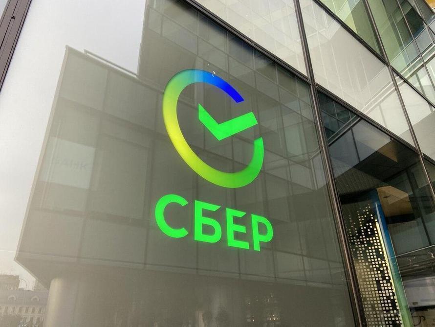 Сбербанк увеличил заём до зарплаты до 5 млн рублей