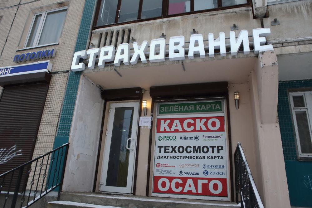 Игорь Юргенс: ОСАГО без обязательного техосмотра может подешеветь