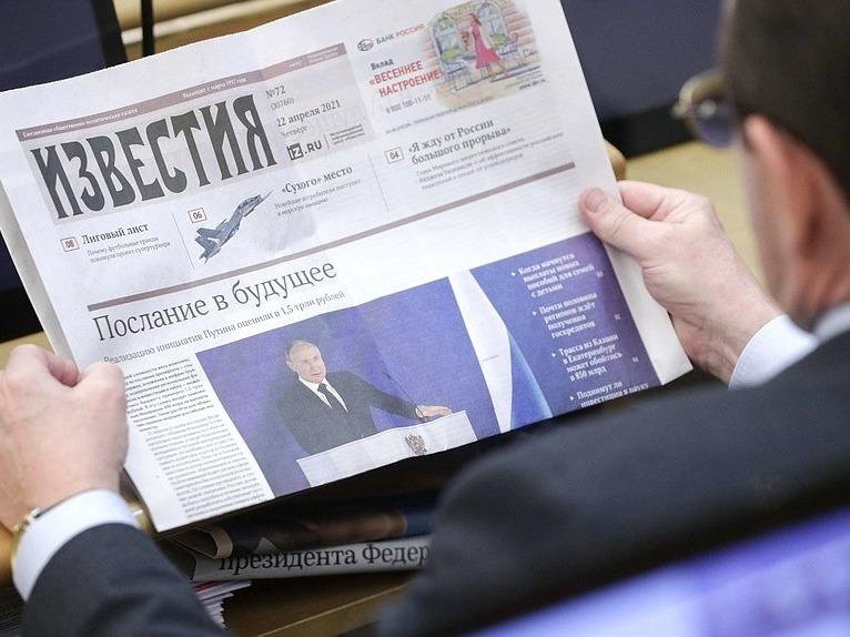 В Госдуме собираются лишить избирательного права всех сторонников Навального