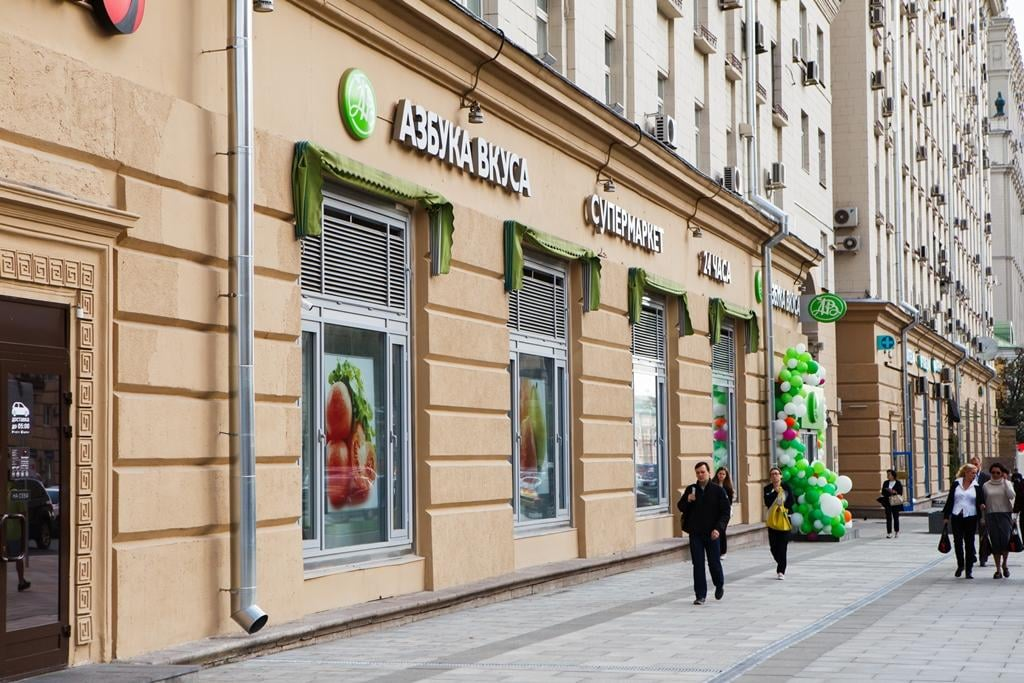 The Bell: «Яндекс» ведет переговоры о покупке «Азбуки вкуса»