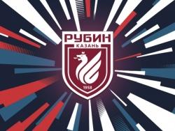 Стали известны возможные соперники «Рубина» и «Сочи» в третьем раунде квалификации Лиги конференций