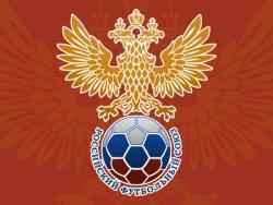 РФС прокомментировал реакцию УЕФА на форму сборной Украины