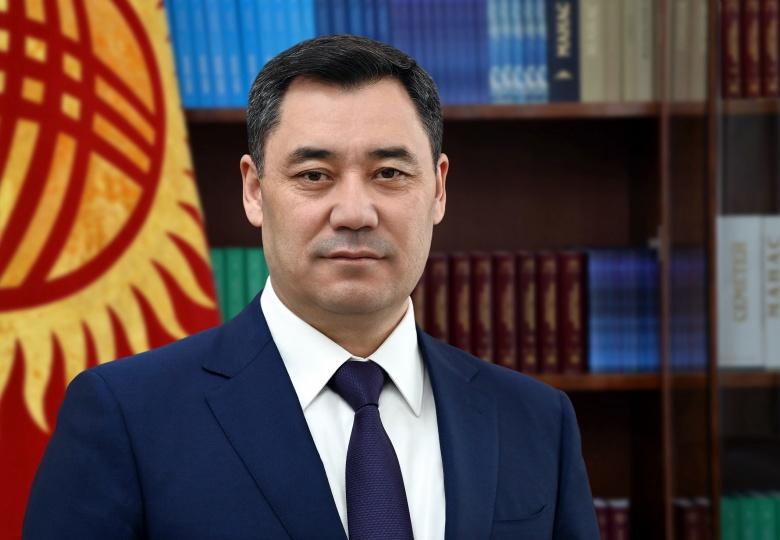 Президент Киргизии утвердил новую конституцию
