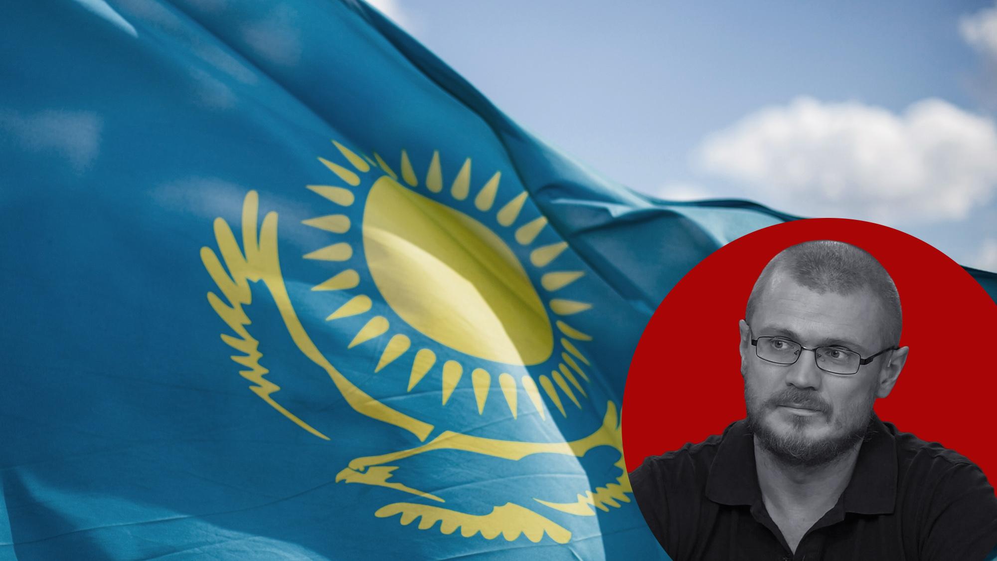 Казахстан идёт тропой Украины: Почему в Астане решили оправдать пособников нацистов и обвинить Россию в геноциде