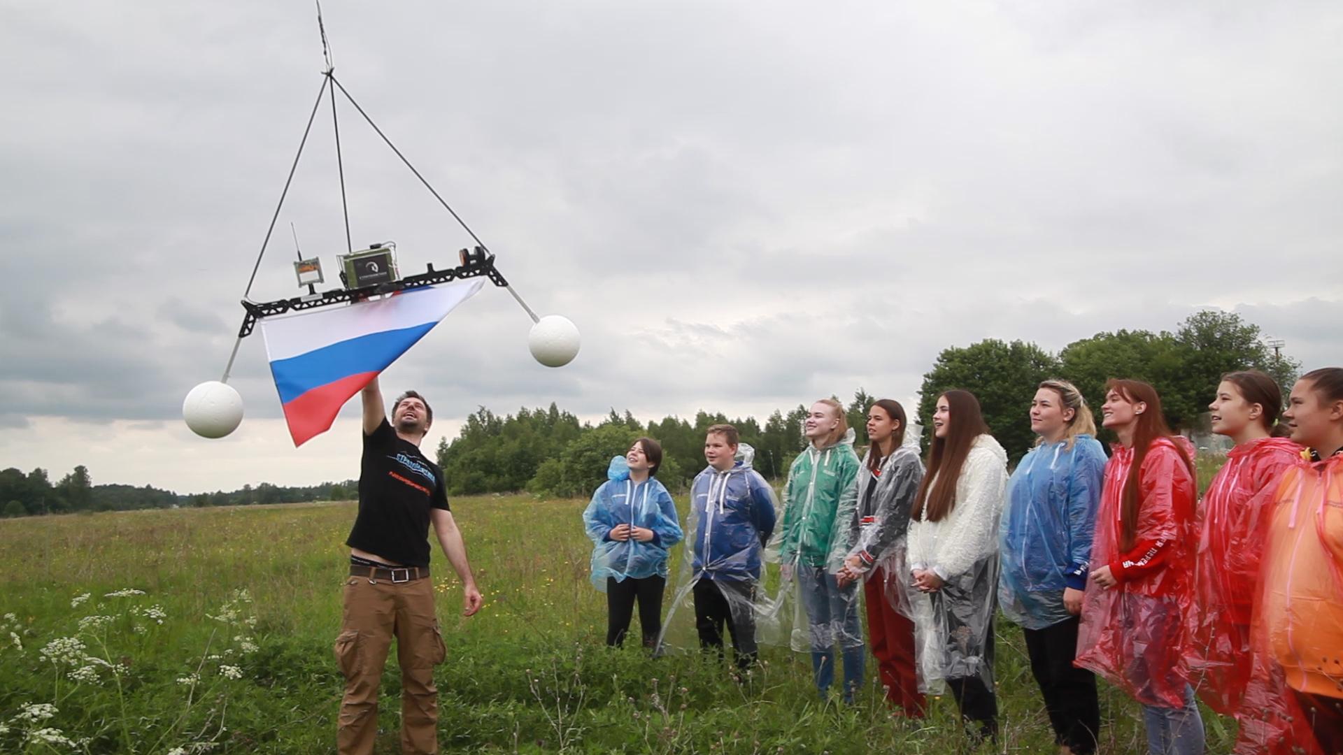 ОНФ запустил флаг РФ в стратосферу в честь Дня России