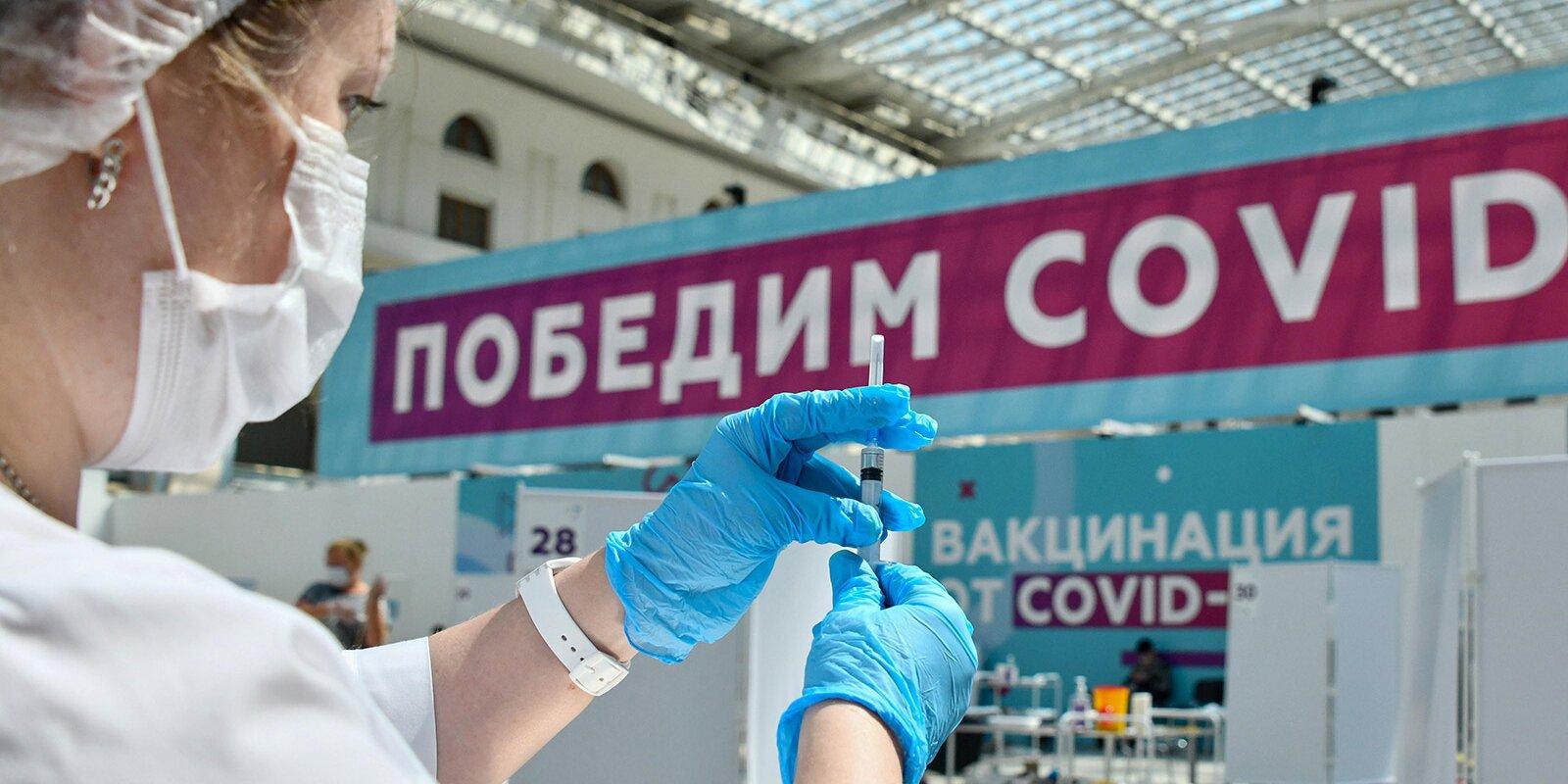 От температуры до паники: Врач рассказала о реакции организма на страх перед прививкой от ковида