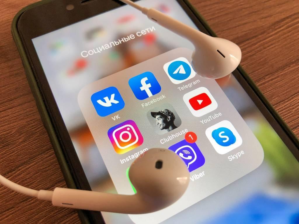 Facebook и Telegram опять оштрафовали за неудаление запрещённого контента
