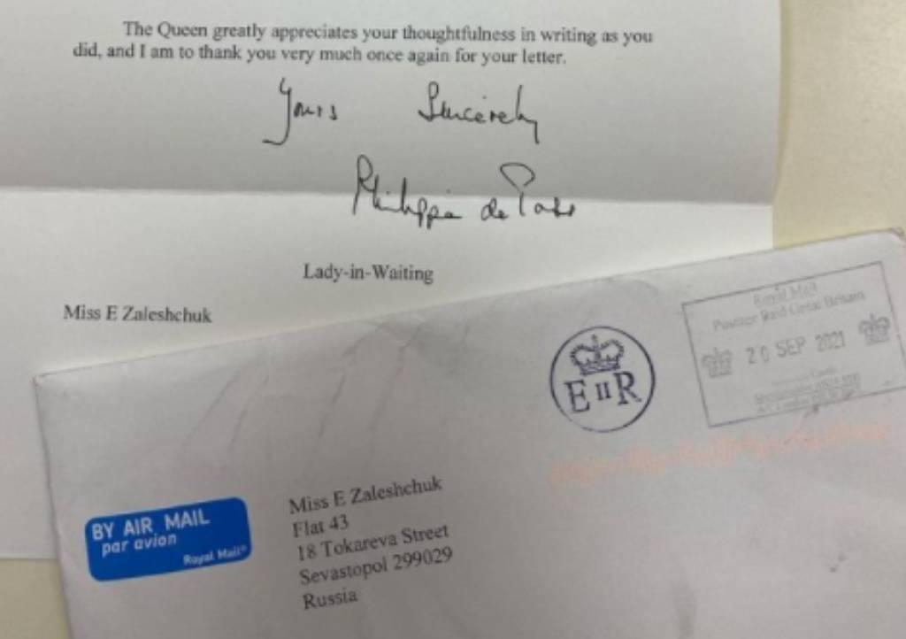 Британский королевский двор в ответном письме 'признал' Крым частью России